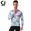 2016 autumn cheji cycling clothing bike clothing cycling wear camouflage grey long suit pro cycling kit