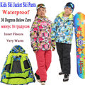 Kids Waterproof Ski Suit Floral Jacket and Pure Pants for Boys or Girls Windproof 30 Degrees