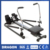 Indoor Rower RM206 exercise rowing machines for gym equipment