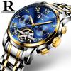 Blue gold rim