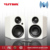 Factory Supply High Quality Professional Stereo Hifi BT Active Speaker