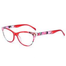 YOOSKE Модные женские очки для чтения с принтом, ультралегкие очки против усталости, очки для дальнозоркости, очки по рецепту + 1,5 + 4,0(Китай)