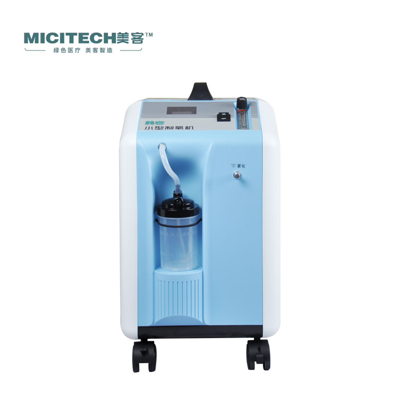 High Purity 5L with well alarm system oxygen concentrator Manufacturer - KingCare   KingCare.net