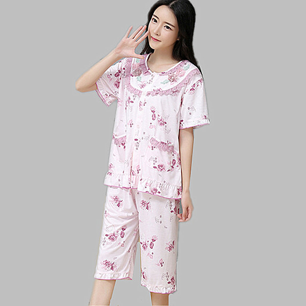 Evenings just got dreamier in soft slips, short and pant sets. A magical sleep is in Your near future with Adore Me's sleepwear sets.