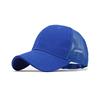 Blue-Style 2