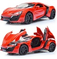 1 32The Fast And The Furious Lykan Hypersport Lluxurious Alloy Cars Models Free Shipping Four Color