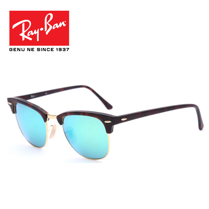 Lunette Cher Pas Ban Chine Ray rxCeodB