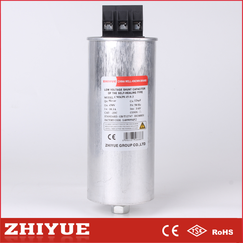 Ac Cmkp 3 Phase Kvar 0 45kv 30 Kvar Power Capacitor Bank Buy Capacitor Bank Power Capacitor Ac Capacitor Product On Alibaba Com