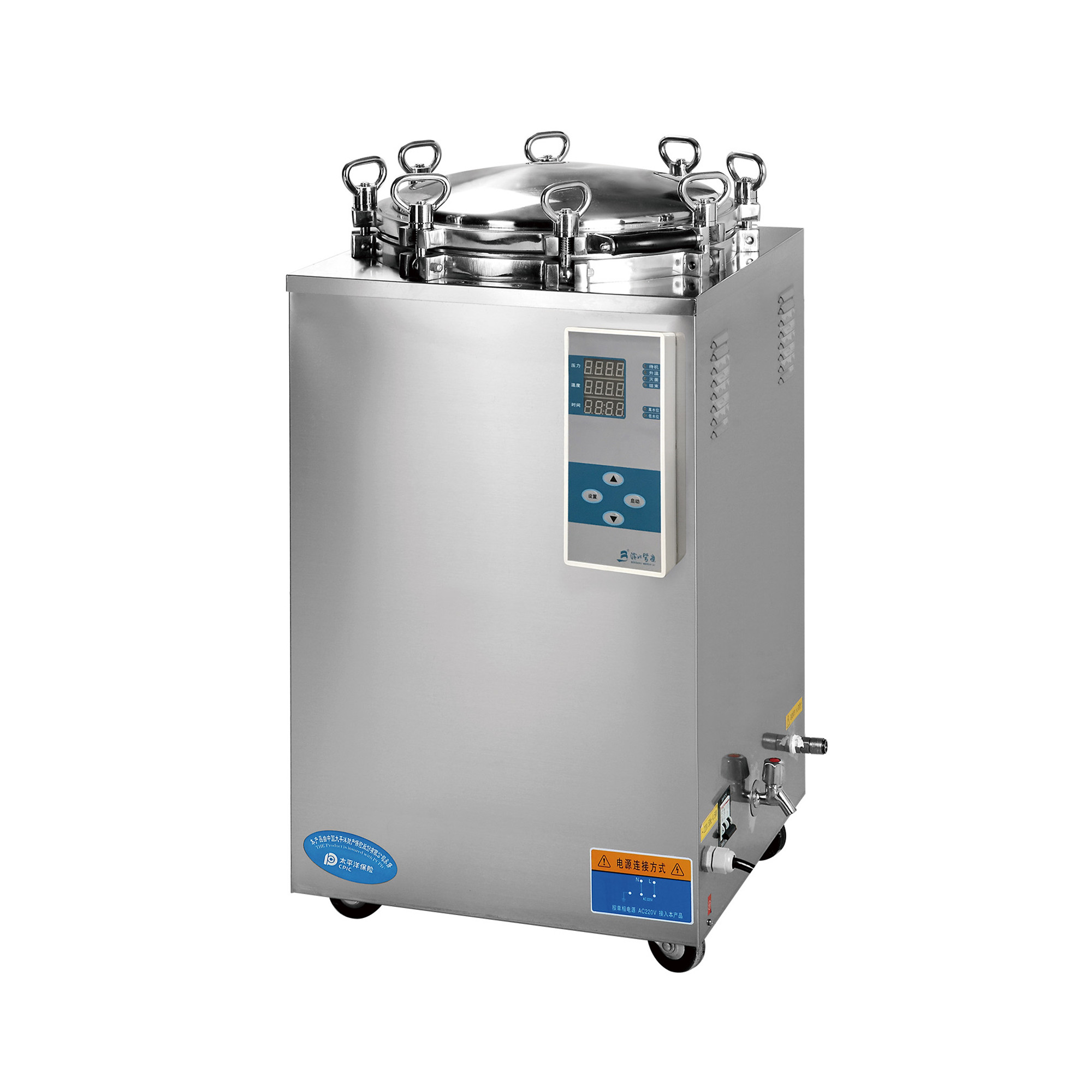 Medical autoclave machine with drying function LS-50LD