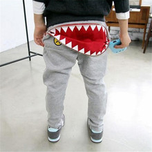 Baby Kids Boys Girls Chic Zipper Casual Harem Pants Sport Loose Trousers
