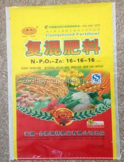 Китай БОПП ламинированные ПП тканые для мешок удобрения 25 кг, 40 кг, 50 кг