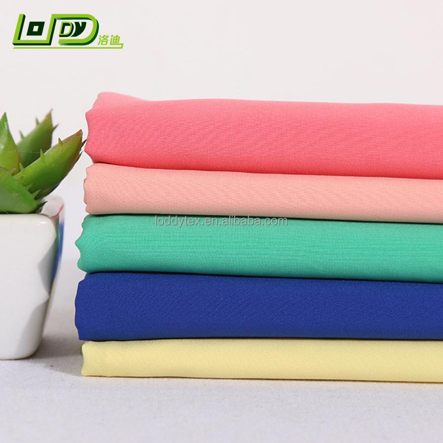 4 way stretch polyester spandex fabric