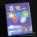 Free shipping Hanabi 2 5 player Cooperative toy game German QCF family party educational game kids