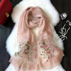 3# Pale Pink
