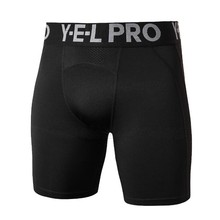 Muscleguys мужские Утягивающие шорты базовый слой термо кожа Бермуды шорты для спортзала фитнес мужские Cossfit Бодибилдинг плотные шорты(Китай)