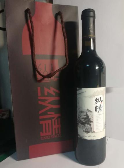 Китайские винные маркеры, сухое красное вино