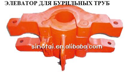 Элеватор для бурильных труб цена транспортер т4 купить в мурманске