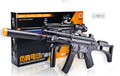 Black Electric Gun MP5 Submachine Gun Vibration Sound Gun With laser sniper toy Boys toy cosplay