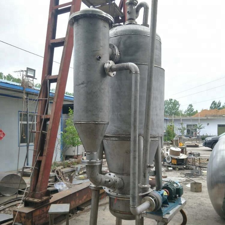 CE certificate Producing CuSO4`5H2O from waste copper production line