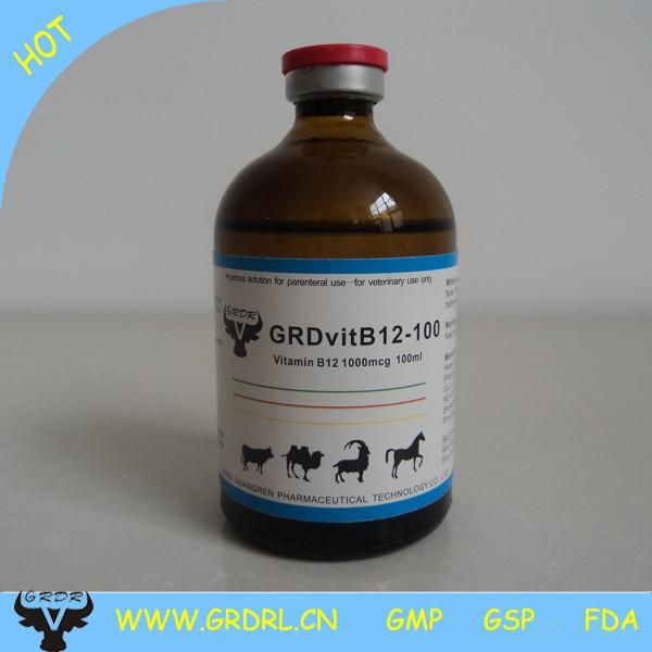 حقن فيتامين B12 100 مللي للأغنام والماشية والخنازير Buy حقن فيتامين B12 Product On Alibaba Com