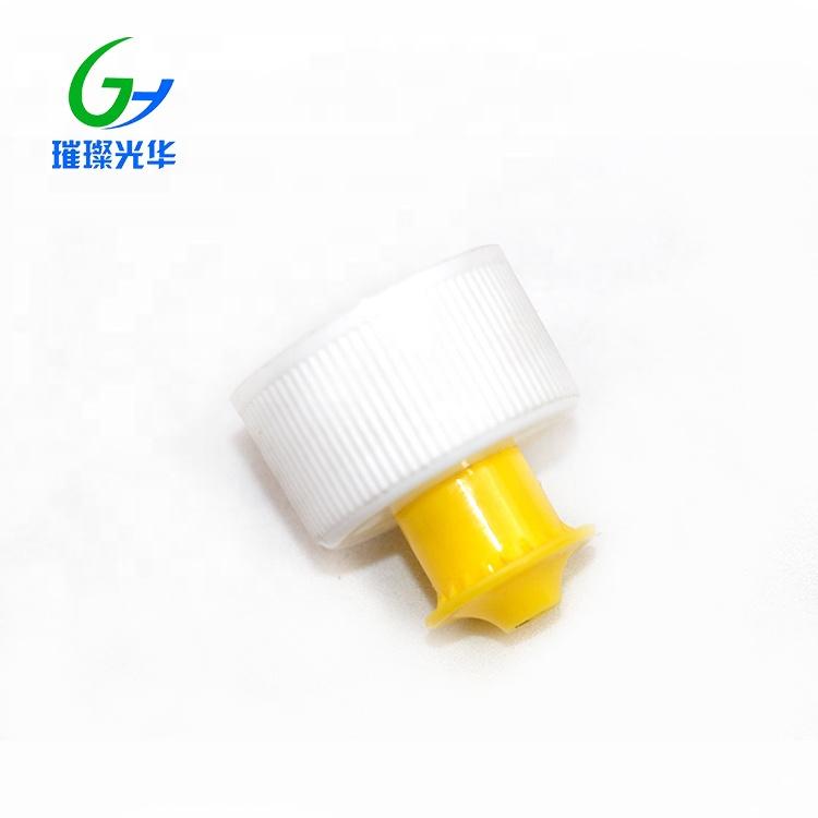 Giá Thấp 28/410 Chai Thể Thao Nắp Dầu Gội Đầu Nhựa Vít Đẩy Kéo Nắp