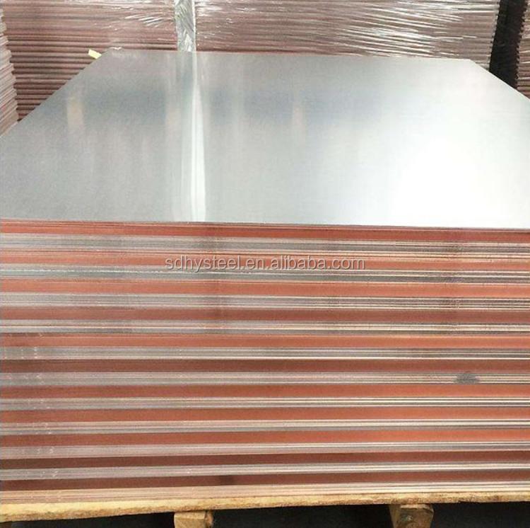 Brass copper plate