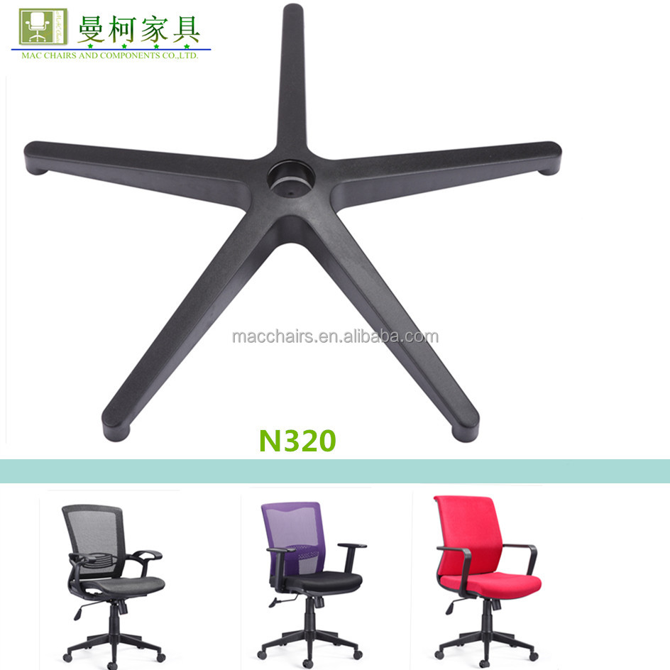 Peachy Replacement Office Chair Base Northern Tool Coupons Ibusinesslaw Wood Chair Design Ideas Ibusinesslaworg