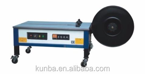 KZB-II adjustable semi automatic strapping machine