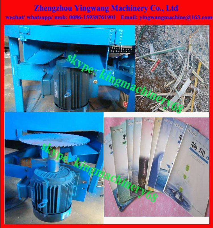 Source Book rubber cutting machine on m alibaba com
