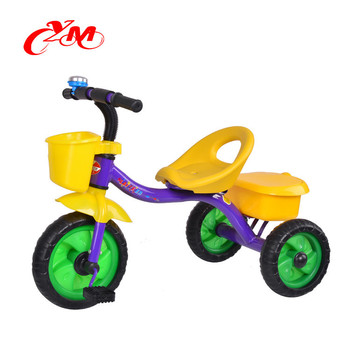 Christmas gift of Tricycle for sale in philippines cheap baby tricycle /factory price tricycle pink /tricycle kids plastic