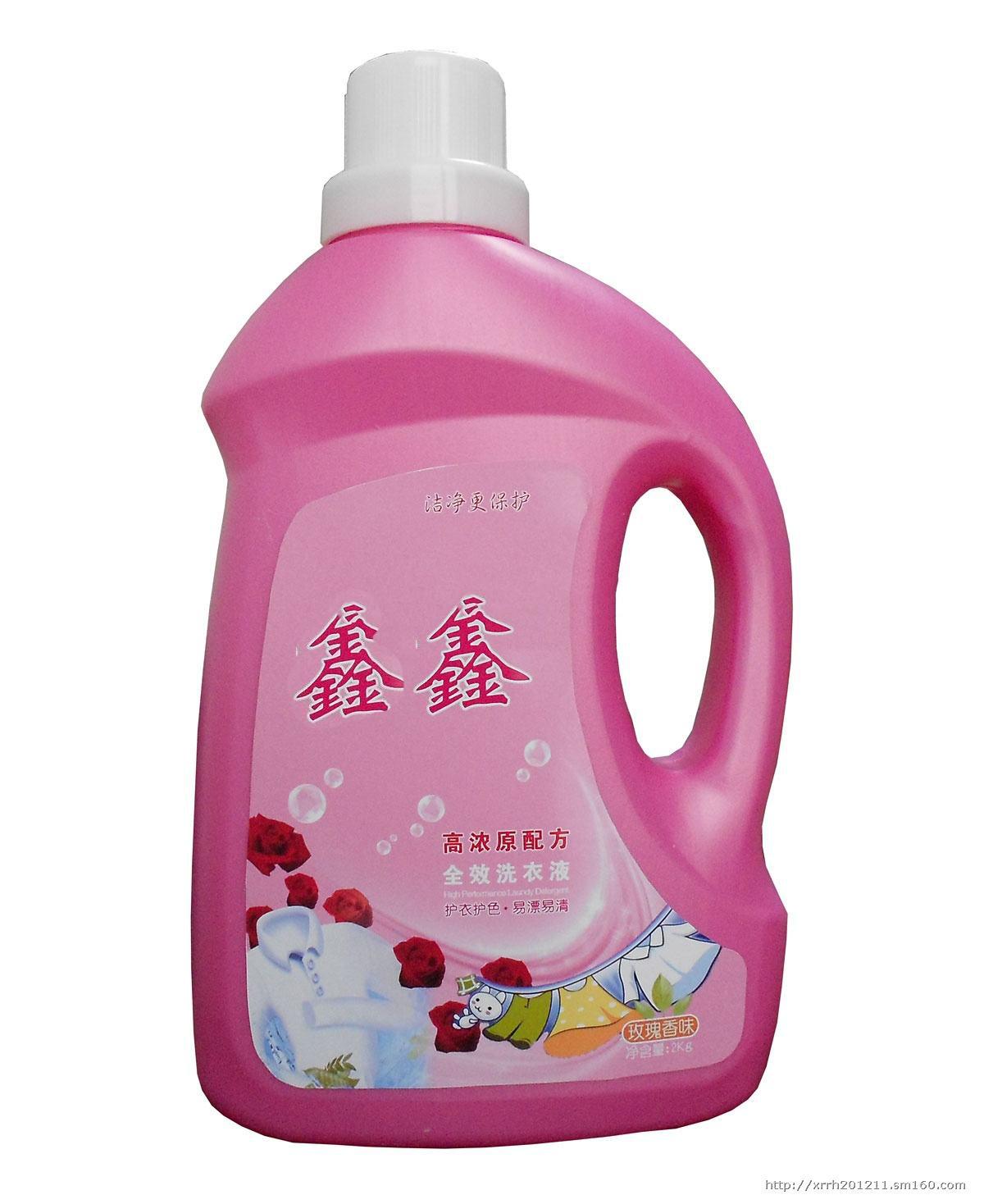 China Liquid Private Label Liquid Detergent for Household