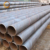 SSAW LSAW Carbon Welding Steel Pipe Price Per Ton