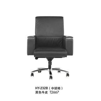 Basics Low-Back Computer Black Office Chair
