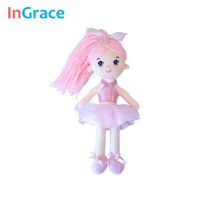 InGrace 7 видов цветов, мини куклы-балерины для девочек, подарки, 30 см, красочная кукла принцессы, мягкие украшения, игрушки для танцующей девочк...(Китай)