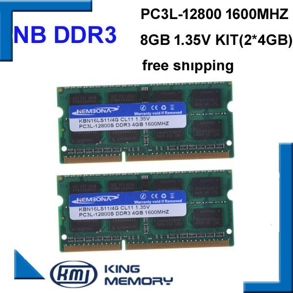DDR3 (2X4G) 1600 1.35V
