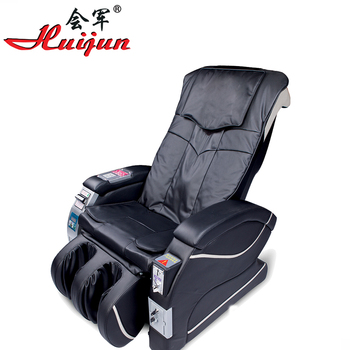 HJ-50110 HUIJUN Hot Selling Coin Operated Massage Chair Public Hotel Furniture Chair