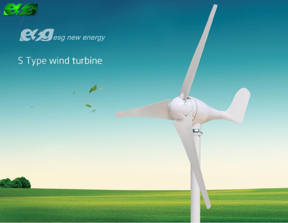 Горячая Распродажа, ветровая турбина ESG 100 Вт 200 Вт 300 Вт, солнечная панель, HD камера, система безопасности