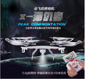 2016 Large aeria WIFI FPV RC Quadcopter Helicopter can With 2 0MP wifi Camera 2 4G