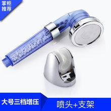 Ручная насадка для душа для ванной комнаты, трехскоростная Регулируемая водосберегающая хромированная ручная синяя насадка для душа(Китай)