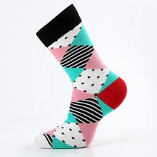 5 пар, чесаные хлопковые мужские носки, цветные полосатые Компрессионные носки, забавные носки, мужские большие размеры 39-46, без коробки(Китай)