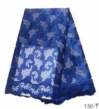 Кружевная ткань, французский тюль, швейцарский тюль для свадьбы, 130, 2019(Китай)