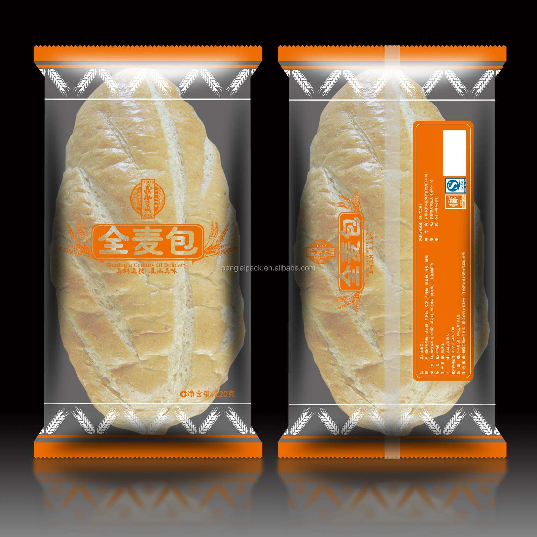 Pillow Pack Egg Roll Wrap Equipment Price Horizontal Flow Toast Packaging Wrapper Automatic Biscuit Food Packing Machine