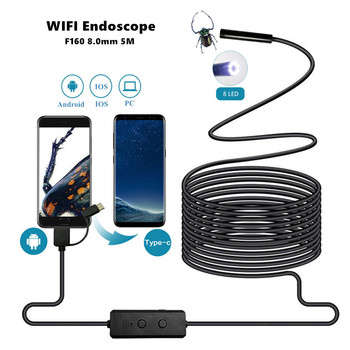8mm Lens Wifi Endoscope Camera for Android Iphone 1M 2M 3.5M 5M Snake Tube Pipe Wireless Borescope 720P Iphone Camera Endoscope