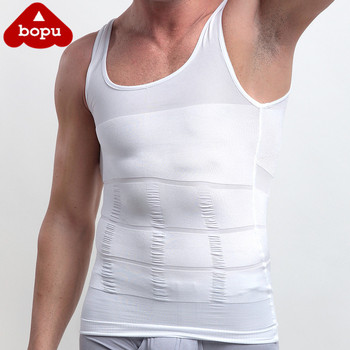 Men's Chest Compression Tank Tops To Hide Gynecomastia Moobs Mens Slimming Body Shaper Vest Shirt Abs Abdomen Slim