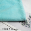 19#Turquoise