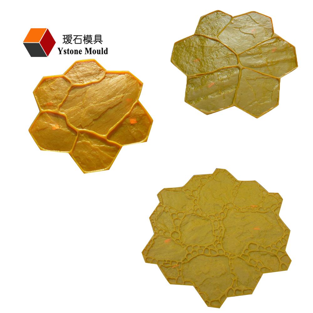 Купить формы для бетона бесшовные формы какие бывают марки цементных растворов