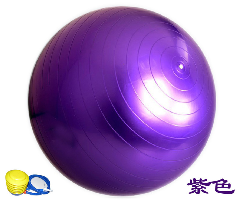 Balance Ball For Weight Loss: New 65cm (25.5'') Purple Yoga Ball With Pump Free Health