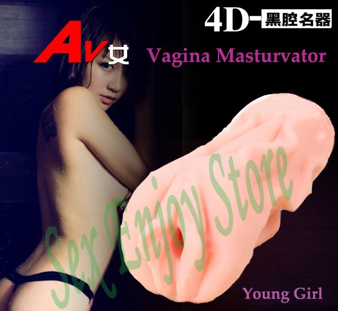 Sex Pusssy 22