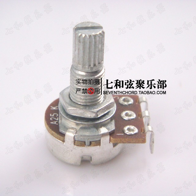 18mm length handle a250k small ordinary electric guitar potentiometer electric bass. Black Bedroom Furniture Sets. Home Design Ideas