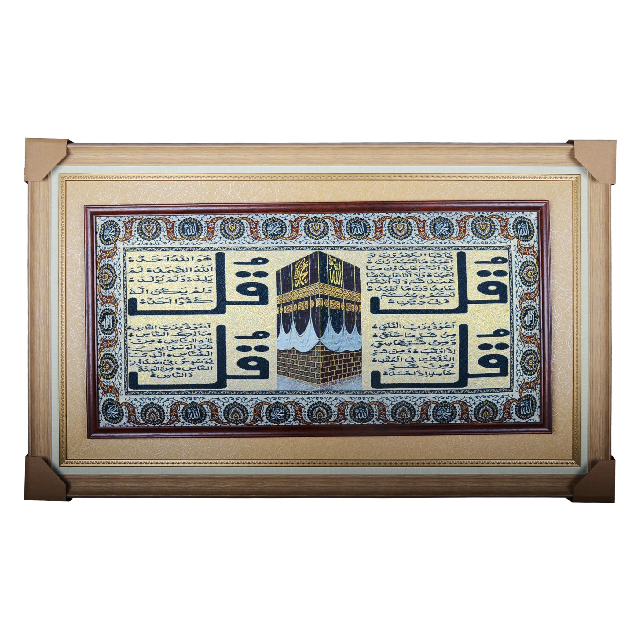 Мусульманская жаккардовая ткань для украшения дома